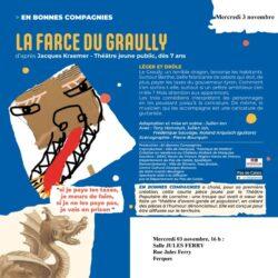 """Mercredi 3 novembre prochain : Un atelier théâtre pour """"s'amuser à jouer"""" !"""